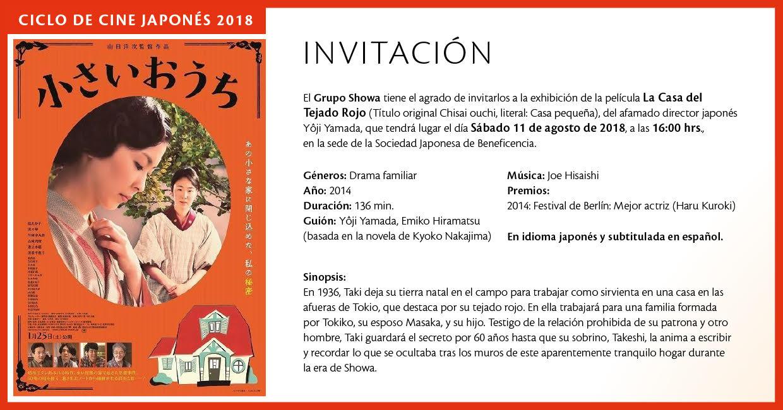 Invitación: Ciclo Cine Japonés