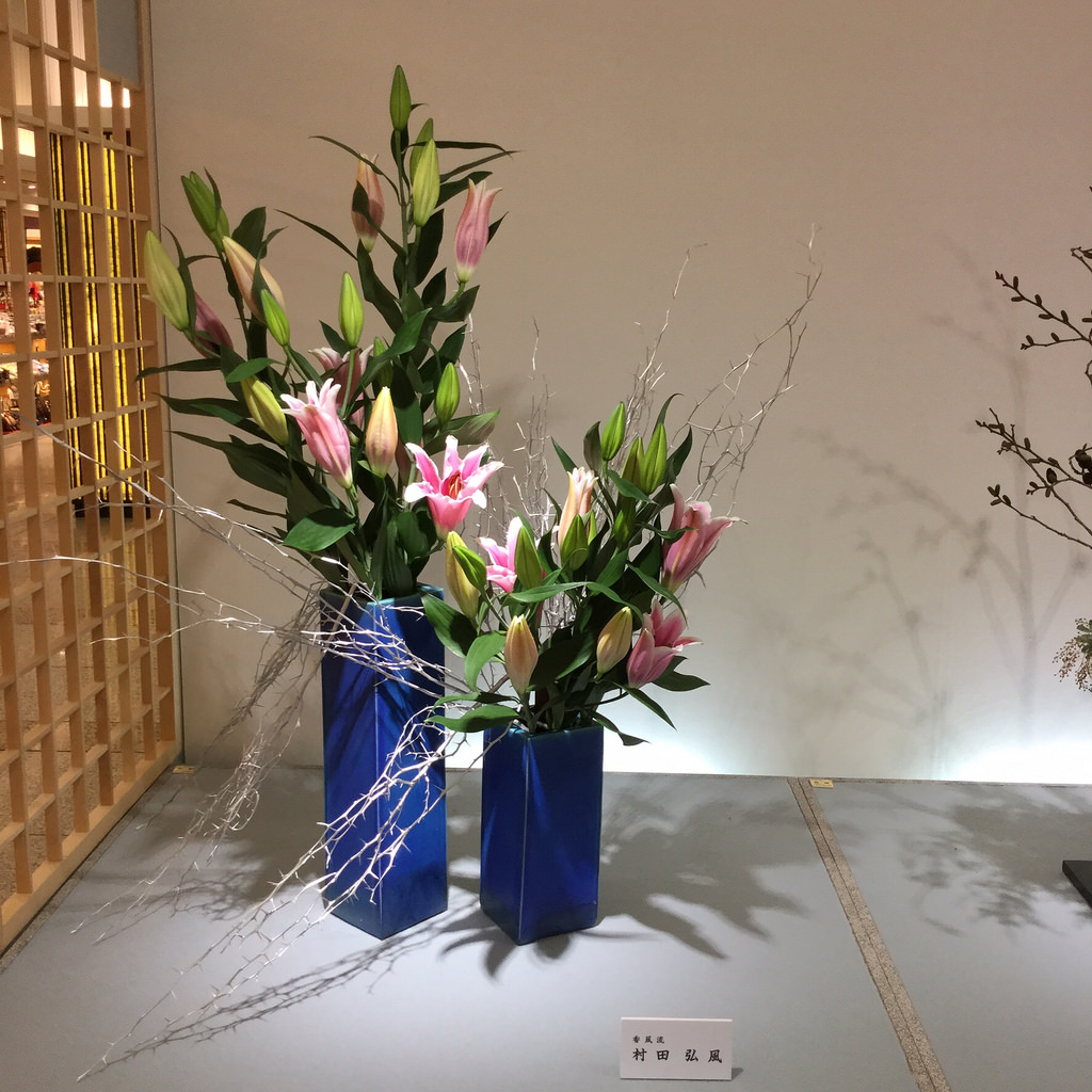 "Curso: ""Ikebana para la casa occidental"" (20 de octubre 2018)"