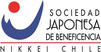 Convocatoria cargo secretario/a y administrador/a de la Sociedad Japonesa de Beneficencia