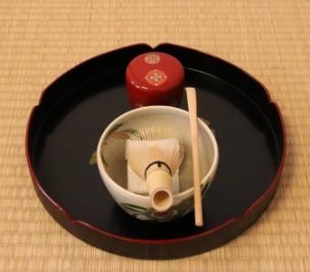 Ceremonia del té (Agosto)