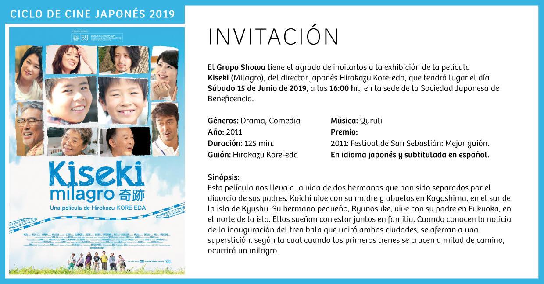 Invitación: Ciclo Japonés