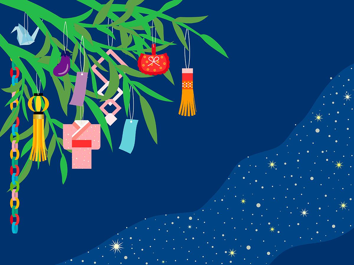 Tanabata & Feria de las Pulgas 2019